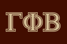 Gamma Phi Beta Greek letters example using the Symbolized font
