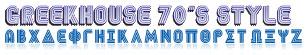 GreekFont 70's Style Font