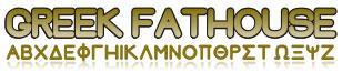 GreekFont Fathouse