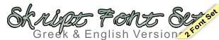 Skript Font Set - Greek and English