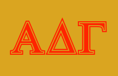 alpha delta gammagreek letters example using the symbolized font