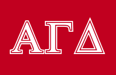 alpha gamma deltagreek letters example using the symbolized font
