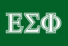 epsilon sigma phigreek letters example using the symbolized font