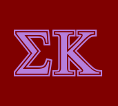 sigma kappa greek letters sigma kappa greekhouse of fonts 43229
