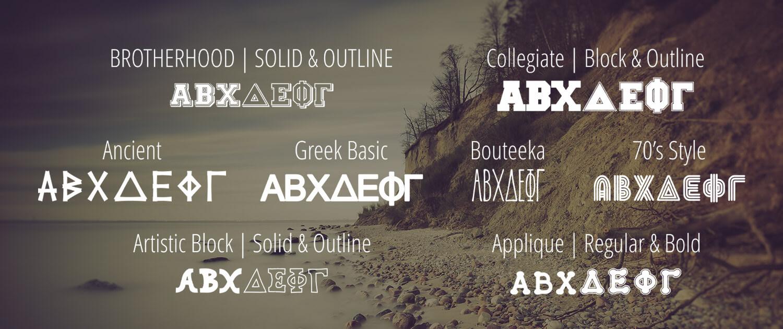 Greek Pro Font Package