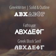 Greek Pro Font Package 2