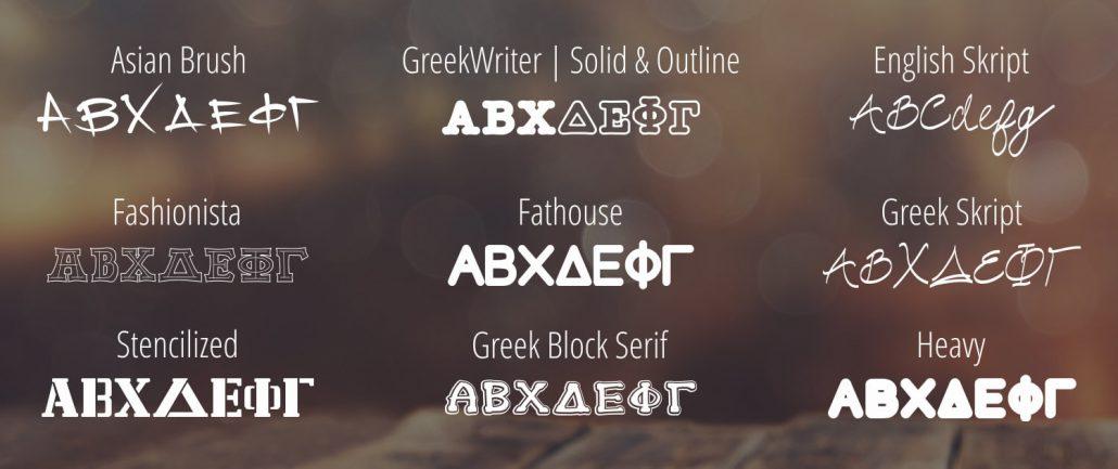 greek fonts