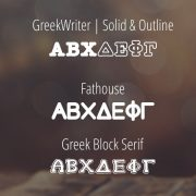 Greek Pro Font Package 2