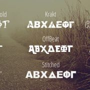 Greek Pro Font Package 3