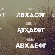 Greek Pro Font Package 3