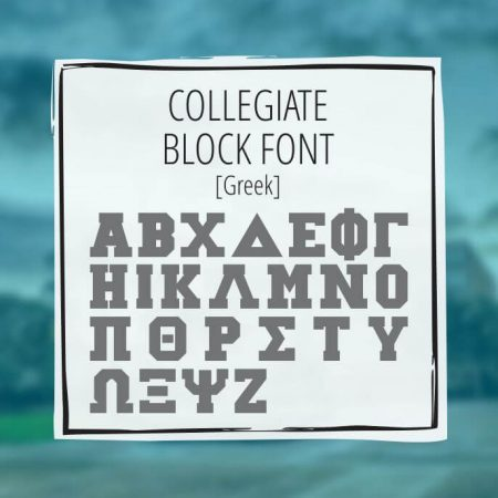Sample Greek Lettering Collegiate 2