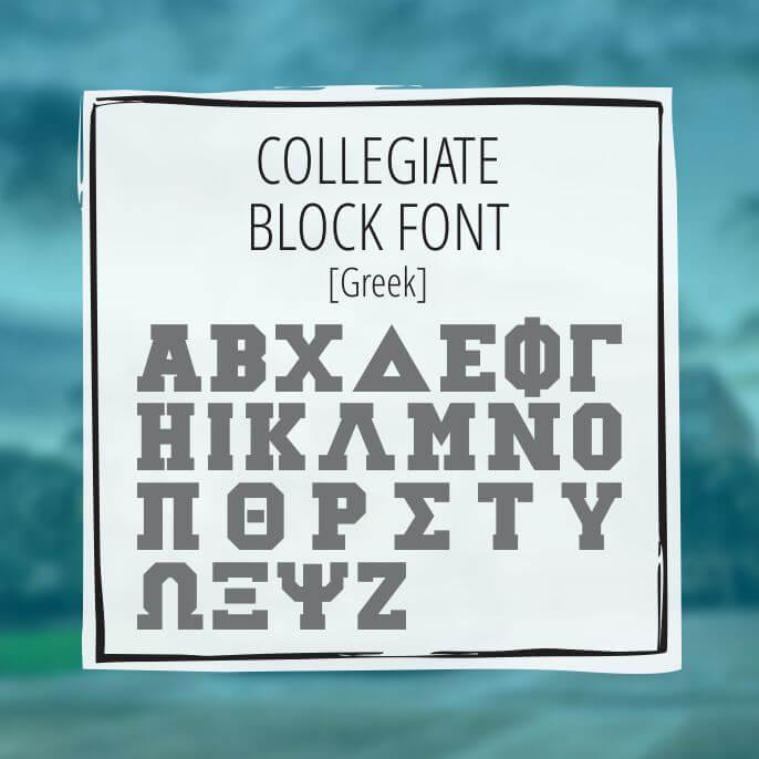 Sample Greek Lettering Collegiate 2