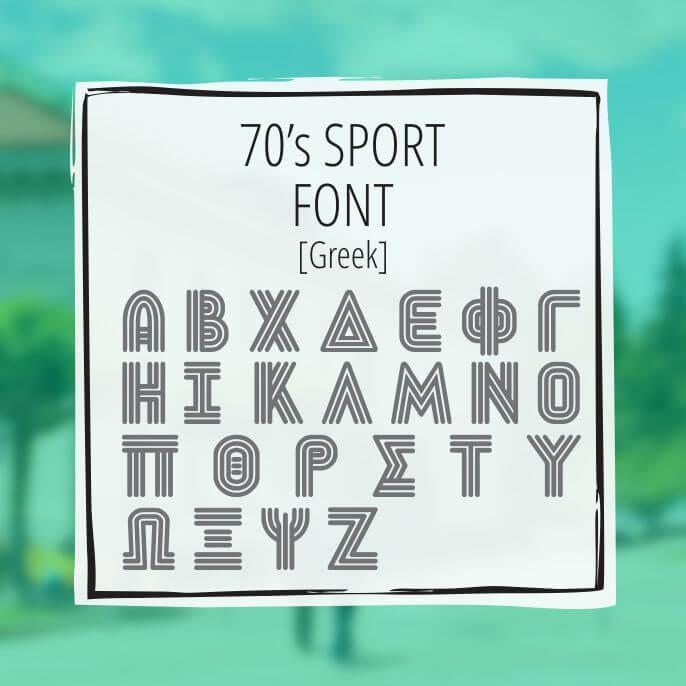 Sample Lettering 70s Sport 2