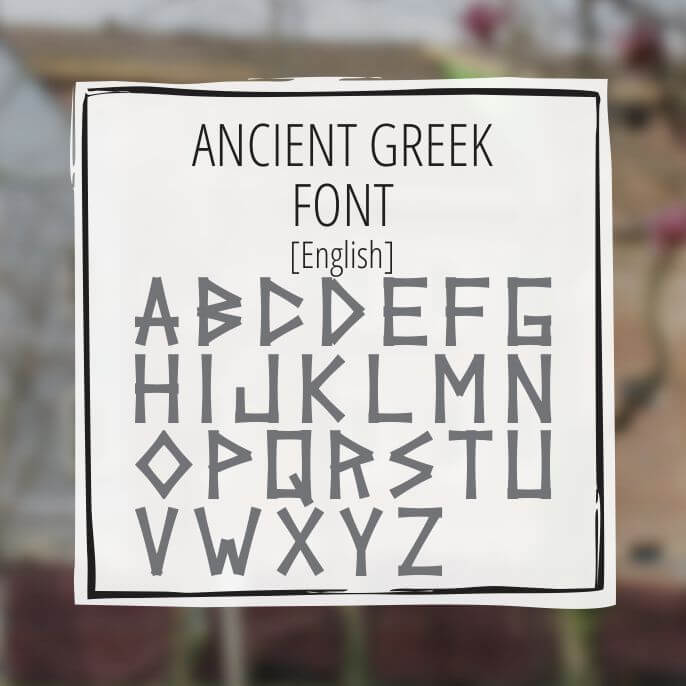 Sample Lettering Ancient 1