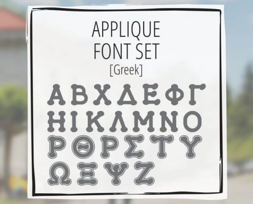 Sample Lettering Applique Greek Font Set