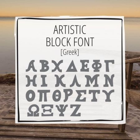 Sample Lettering Artistic Block
