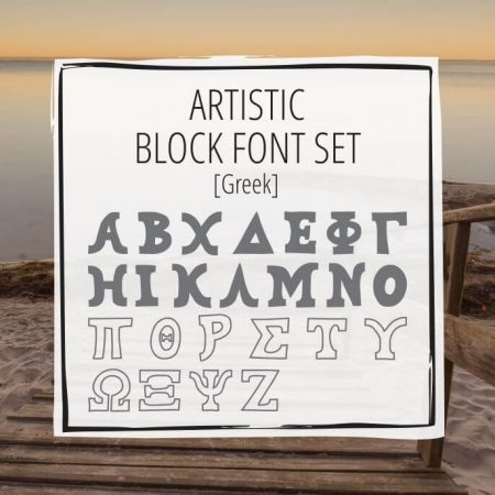 Sample Lettering Artistic Block Font Set