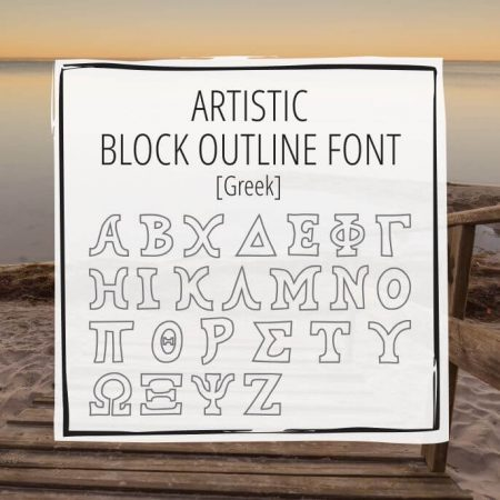 Sample Lettering Artistic Block Outline