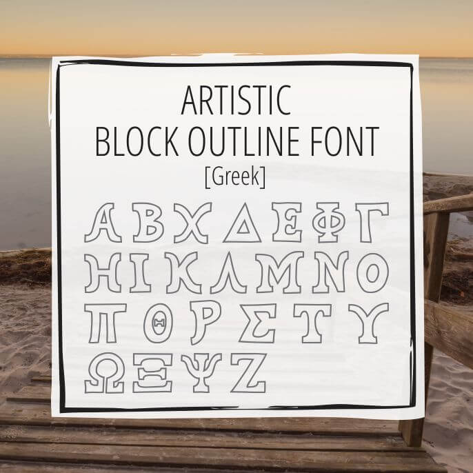 Sample Lettering Artistic Block Outline