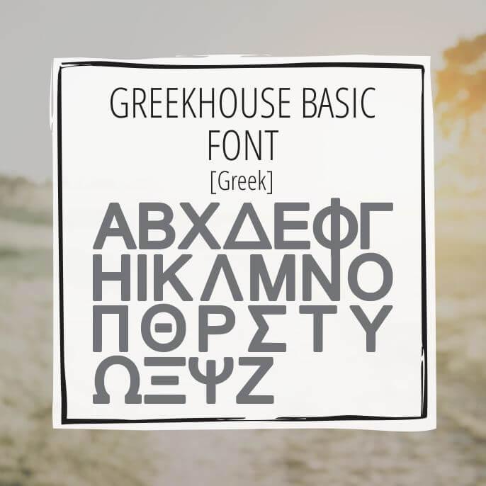 Sample Lettering Basic
