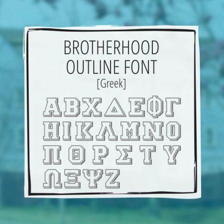 Sample Lettering Brotherhood Outline 2