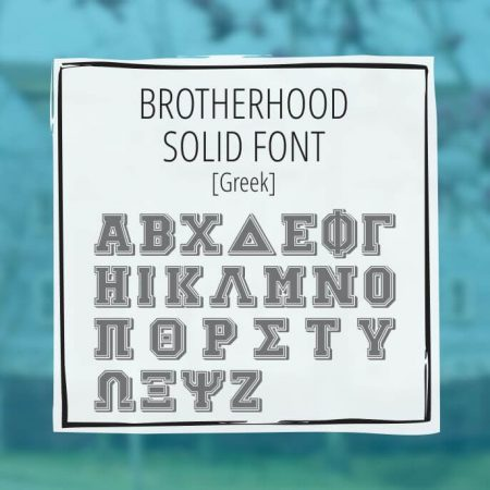 Sample Lettering Brotherhood Solid 2
