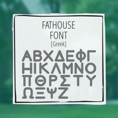 Sample Lettering Fathouse 2