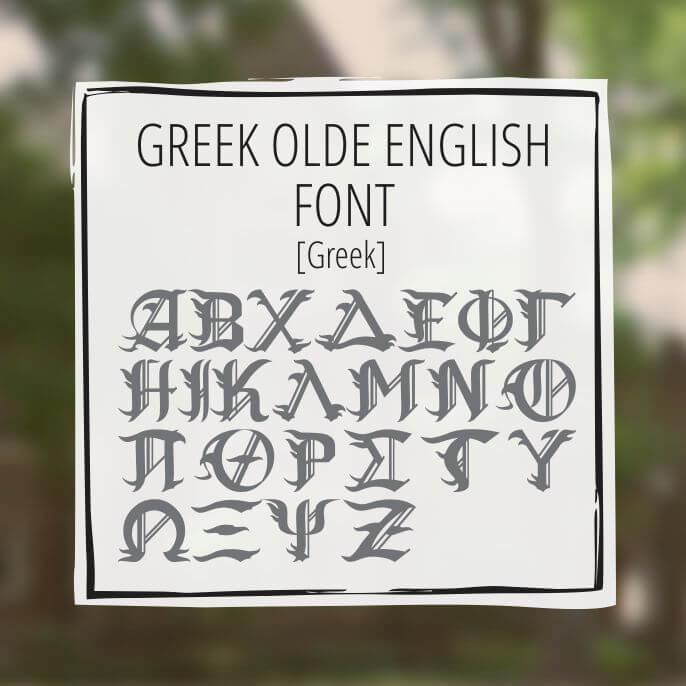 Sample Lettering Greek Olde English 2