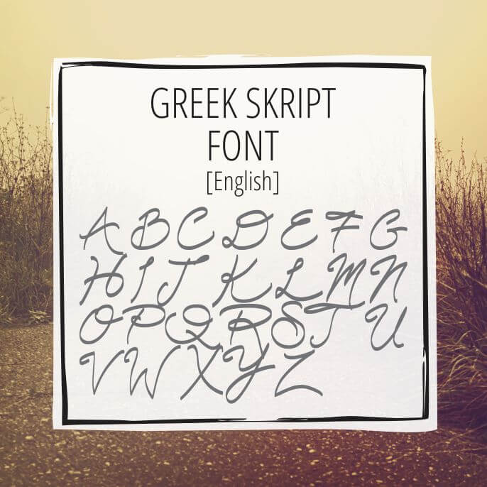 Sample Lettering Greek Skript 1