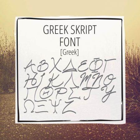 Sample Lettering Greek Skript 2