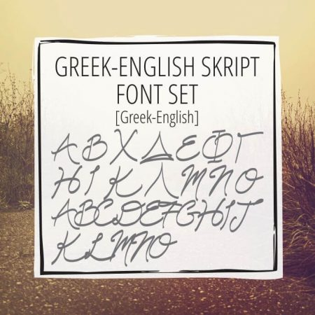 Sample Lettering Greek Skript Font Set
