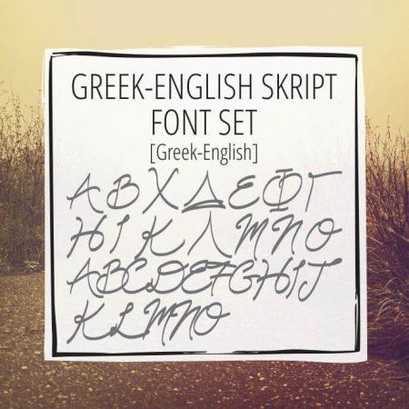 Sample Lettering Greek Skript Font Set