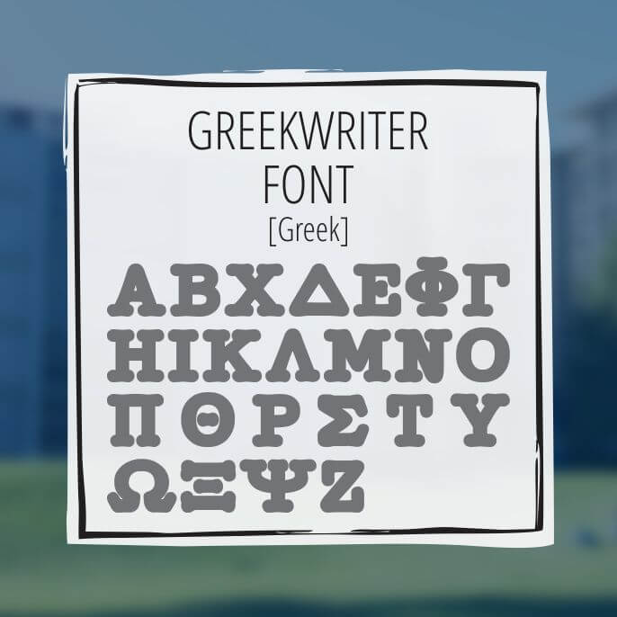 Sample Lettering Greekwriter 2