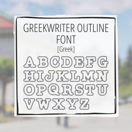 Sample Lettering Greekwriter Outline 1