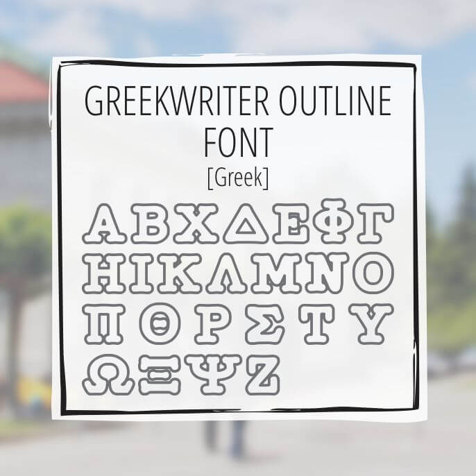 Sample Lettering Greekwriter Outline 2