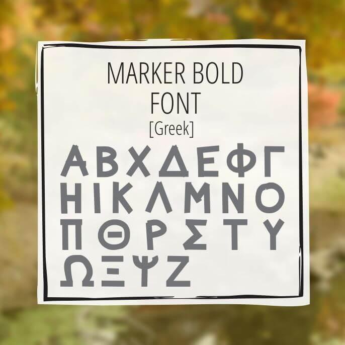 Sample Lettering Marker Bold 2