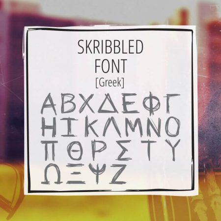 Sample Lettering Scribbled 2
