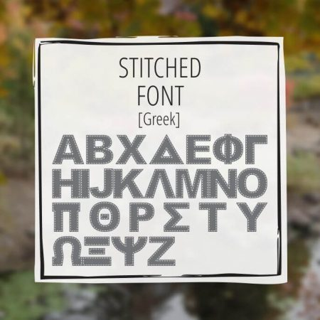 Sample Lettering Stitched Font 2