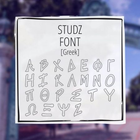 Sample Lettering Studz 2