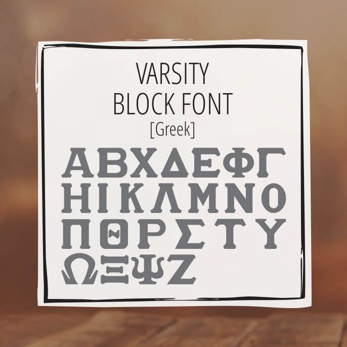 Sample Lettering Varsity 1