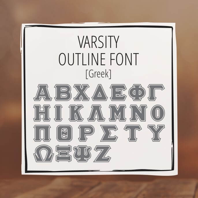 Sample Lettering Varsity Outline 2