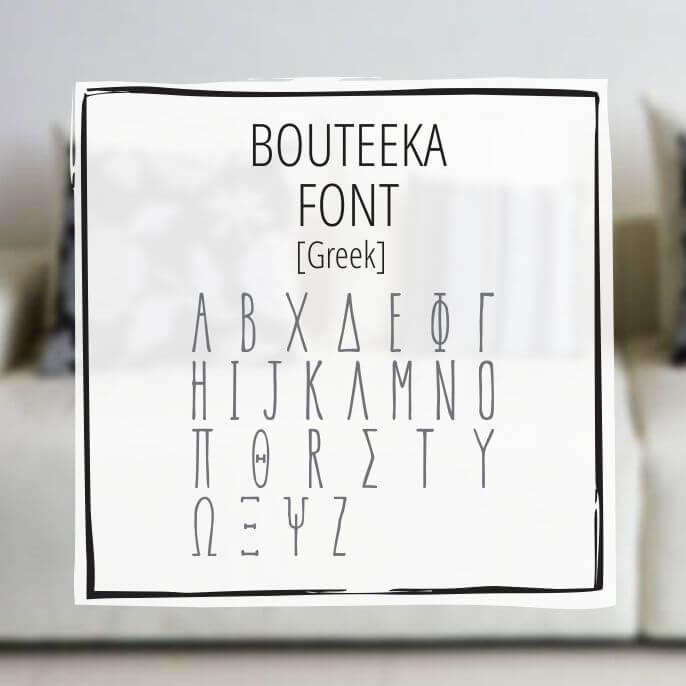 Sample Greek Lettering Bouteeka 1